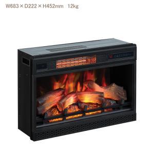 26インチ遠赤外線3D電気式暖炉本体 送料無料/LLOYD GRANDE/ロイドグランデ/暖炉 温風ヒーター リビング 輸入家具 暖房器具|oxford-c