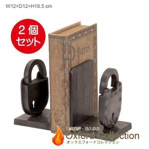 南京錠型 ブックエンド 30886/2個セット/送料無料/ アンティーク 輸入雑貨 インテリア|oxford-c