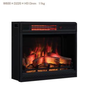 23インチ遠赤外線3D電気式暖炉本体 送料無料/LLOYD GRANDE/ロイドグランデ/暖炉 温風ヒーター リビング 輸入家具 暖房器具|oxford-c