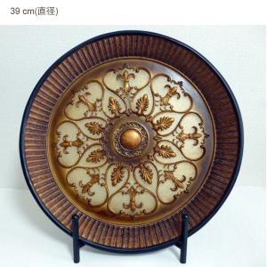 飾り皿 58107|oxford-c