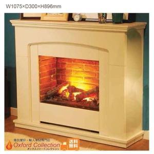 オプティミストプロ アラメダ 送料無料/ディンプレックスカナダ/イタヤランバー/暖炉 温風ヒーター 暖房 オプティミスト|oxford-c