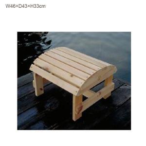 組立キット式ガーデンファニチャー/オットマン BC01(パイン材)/送料無料|oxford-c