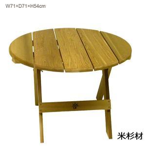 組立キット式ガーデンファニチャー/サイドテーブル BC02(米杉材)/送料無料|oxford-c