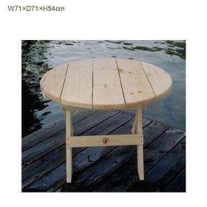 組立キット式ガーデンファニチャー/サイドテーブル BC02(パイン材)/送料無料|oxford-c