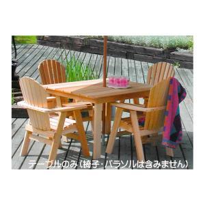 組立キット式ガーデンファニチャー/ダイニング四角テーブル BC440(米杉材)/送料無料|oxford-c