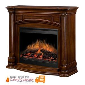 電気式暖炉 ベルヴェドレ 送料無料/ディンプレックスカナダ/イタヤランバー/暖炉 温風 暖炉型ヒーター リビング 暖房器具|oxford-c