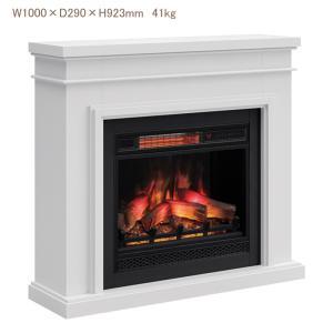 遠赤外線3D電気式暖炉 ブリストル ホワイト 送料無料/LLOYD GRANDE/ロイドグランデ/温風ヒーター 暖炉型ヒーター 暖房器具|oxford-c