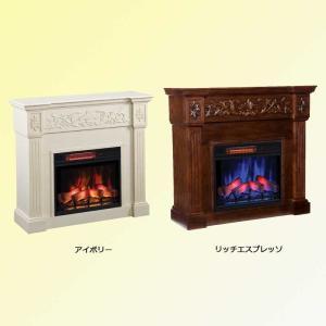 電気式暖炉 カルバート リッチエスプレッソ(3Dパワーヒートタイプ) /送料無料/LLOYD GRANDE/ロイドグランデ/暖炉 温風ヒーター 暖炉型ヒーター 暖房器具|oxford-c