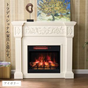 電気式暖炉 カルバート アイボリー(ノーマルタイプ) 新商品/送料無料/LLOYD GRANDE/ロイドグランデ/暖炉 温風ヒーター 暖炉型ヒーター 暖房器具|oxford-c