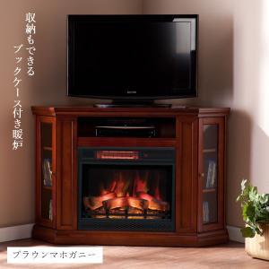 電気式暖炉 クレアモント(3Dパワーヒートタイプ)/ブラウンマホガニー/送料無料/LLOYD GRANDE/ロイドグランデ/暖炉 温風ヒーター 暖炉型ヒーター oxford-c