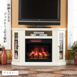 電気式暖炉 クレアモント(3Dパワーヒートタイプ)/アイボリー/送料無料/LLOYD GRANDE/ロイドグランデ/暖炉 温風ヒーター 暖炉型ヒーター oxford-c
