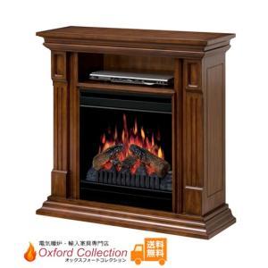 電気式暖炉 ディアハースト 送料無料/ディンプレックスカナダ/イタヤランバー/暖炉 温風 暖炉型ヒーター リビング 暖房器具|oxford-c