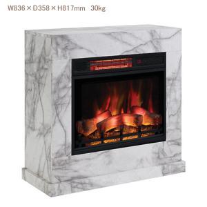 電気式暖炉デンデール(遠赤外線3Dタイプ) /送料無料/LLOYD GRANDE/ロイドグランデ/暖炉 温風ヒーター 暖炉型ヒーター 暖房器具|oxford-c