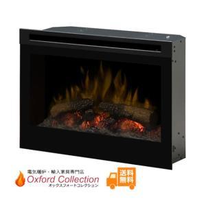 ビルトイン電気式暖炉 DF2550 送料無料/ディンプレックスカナダ/イタヤランバー/暖炉 温風 暖炉型ヒーター リビング 暖房器具|oxford-c