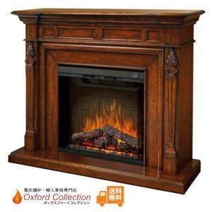 電気式暖炉 トーチャードウォールナット 1500W 送料無料/ディンプレックスカナダ/イタヤランバー/暖炉 温風 暖炉型ヒーター リビング 暖房器具|oxford-c