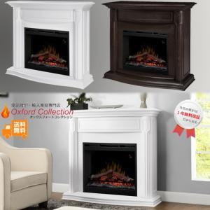電気式暖炉 グウェンドリン 送料無料/ディンプレックスカナダ/イタヤランバー/暖炉 温風 暖炉型ヒーター リビング 暖房器具|oxford-c