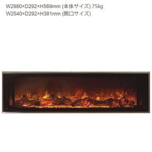 100インチ ビルトイン電気式暖炉 LANDSCAPE10015 疑似薪 送料無料/REALFIRE/イタヤランバー/暖炉 温風 暖炉型ヒーター リビング 暖房器具|oxford-c
