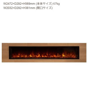 80インチ ビルトイン電気式暖炉 LANDSCAPE8015 疑似石炭 送料無料/REALFIRE/イタヤランバー/暖炉 温風 暖炉型ヒーター リビング 暖房器具|oxford-c
