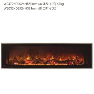 80インチ ビルトイン電気式暖炉 LANDSCAPE8015 疑似薪 送料無料/REALFIRE/イタヤランバー/暖炉 温風 暖炉型ヒーター リビング 暖房器具|oxford-c