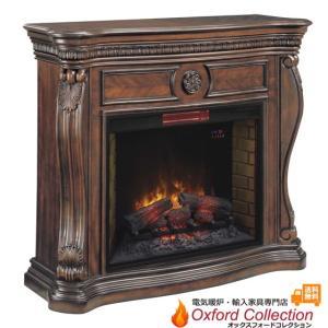 パワーヒート33インチ レキシントン送料無料/LLOYD GRANDE/ロイドグランデ/暖炉 温風ヒーター リビング 輸入家具 暖房器具