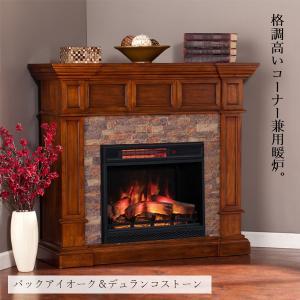 電気式暖炉 メリマック バックアイオーク(3Dパワーヒートタイプ) /送料無料/LLOYD GRANDE/ロイドグランデ/暖炉 温風ヒーター 暖炉型ヒーター 暖房器具|oxford-c