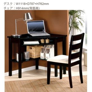 特別割引!! ホームオフィス ナコ・コーナーデスク&チェア送料無料/|oxford-c