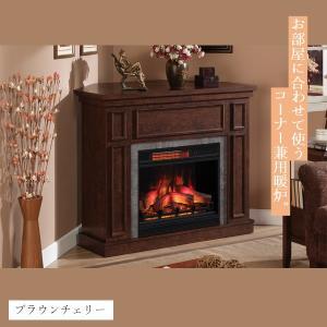 遠赤外線3D電気式暖炉 ニューキャッスル ブラウンチェリー 送料無料/LLOYD GRANDE/ロイドグランデ/温風ヒーター 暖炉型ヒーター 暖房器具|oxford-c
