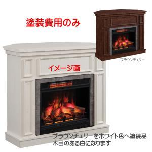 遠赤外線3D電気式暖炉 ニューキャッスル アンティークホワイト 送料無料/LLOYD GRANDE/ロイドグランデ/温風ヒーター 暖炉型ヒーター 暖房器具|oxford-c