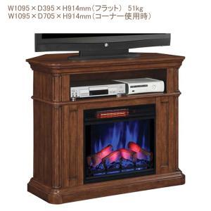電気式暖炉 オークフィールド(遠赤外線3Dタイプ) 送料無料/LLOYD GRANDE/ロイドグランデ/暖炉 温風ヒーター 暖炉型ヒーター リビング 暖房器具|oxford-c