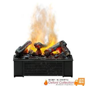 オプティミスト 22インチ ログカセット本体 送料無料/ディンプレックスカナダ/イタヤランバー/薪ストーブ オプティミスト 電気暖房 ログセット 暖炉|oxford-c
