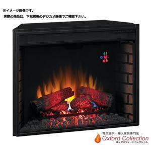 アウトレット 28インチ電気式暖炉本体ヴィンテージ パネル部分にキズあり/送料無料/|oxford-c