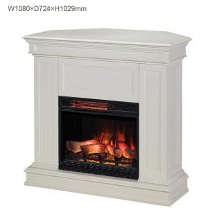遠赤外線3D電気式暖炉 フェニックスコーナーホワイト 送料無料/LLOYD GRANDE/ロイドグランデ/暖炉  暖炉型ヒーター リビング 暖房器具|oxford-c