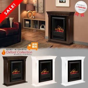 特別割引 定価30%OFF  電気式暖炉ブラバドII /ディンプレックスカナダ/イタヤランバー/送料無料/暖炉 温風 暖炉型ヒーター リビング 暖房器具|oxford-c