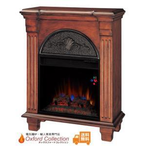 電気式暖炉 レージェンシー 送料無料/LLOYD GRANDE/ロイドグランデ/暖炉 温風ヒーター 暖炉型ヒーター リビング 暖房器具|oxford-c