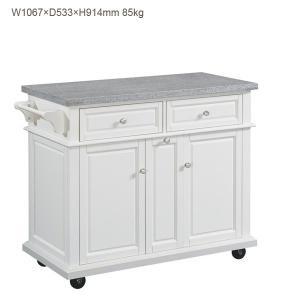 キッチンアイランド サフロン ホワイト&グレーグラニット送料無料/|oxford-c