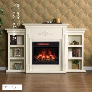 電気式暖炉 テニソン アイボリー(3Dパワーヒートタイプ) /送料無料/LLOYD GRANDE/ロイドグランデ/暖炉 温風ヒーター 暖炉型ヒーター 暖房器具 oxford-c
