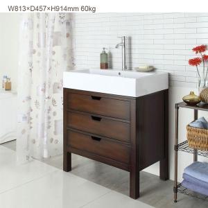 アーサー洗面台 送料無料/輸入洗面台 施主支給 新築 リフォーム|oxford-c