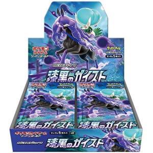 ポケモンカードゲーム ソード & シールド 拡張パック 漆黒のガイスト BOX