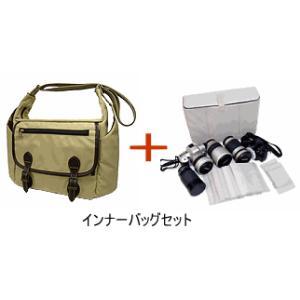 インナーバッグIN-3500 ショルダーバッグ HPS-11500 セット|oxtos-japan