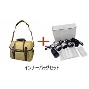 インナーバッグIN-3500 バッグHPS-15000 セット|oxtos-japan