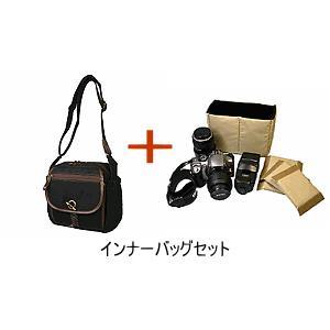 インナーバッグIN-2200 HPS-9300セット|oxtos-japan