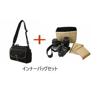 インナーバッグIN-2300 HPS-11800セット|oxtos-japan