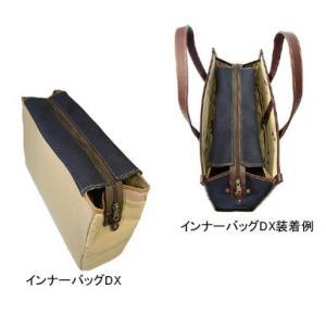 HPS-12800用インナーバッグDX|oxtos-japan