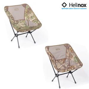 Helinox(ヘリノックス) チェアワン カモ 1822222【キャンプ/椅子/イス/折り畳み/折りたたみ/軽量】|oxtos-japan