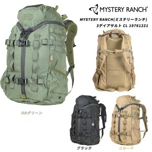 MYSTERY RANCH(ミステリーランチ) 3デイアサルト CL 19761221|oxtos-japan