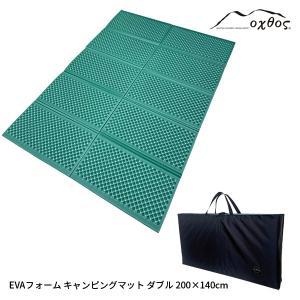 ポリエチレン発泡マット Wサイズ【シュラフ/寝袋/マット】|oxtos-japan