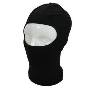 メリノウール・目だし帽【目だし帽/バラクラバ】【ゆうパケット発送可能】 oxtos-japan