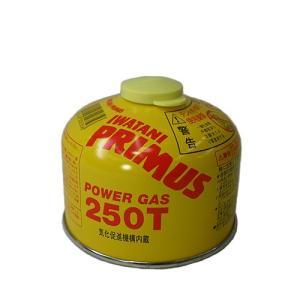 PRIMUS(プリムス) IP-250T ハイパワーガス(小)【ガス/ボンベ/カートリッジ/コンロ/ストーブ/バーナー】|oxtos-japan