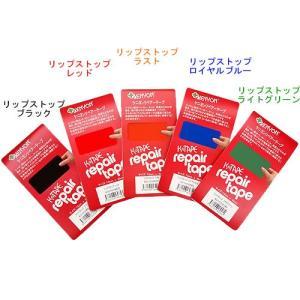 【20%OFF】KENYON(ケニヨン) リペアーテープ【補修/生地/修理】|oxtos-japan
