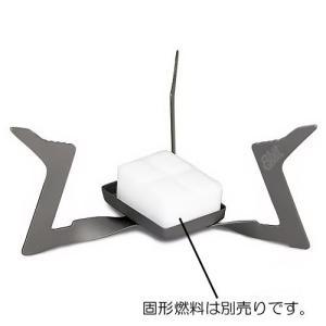 Esbit(エスビット)チタニウムストーブ ST11.5-Ti【固形燃料/ストーブ/コンロ/バーナー/登山】 oxtos-japan